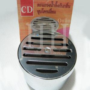 ตะแกรงกันกลิ่น ยี่ห้อ CD